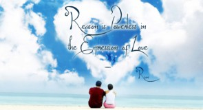 Loving is Our Responsibility by Marisse Lee